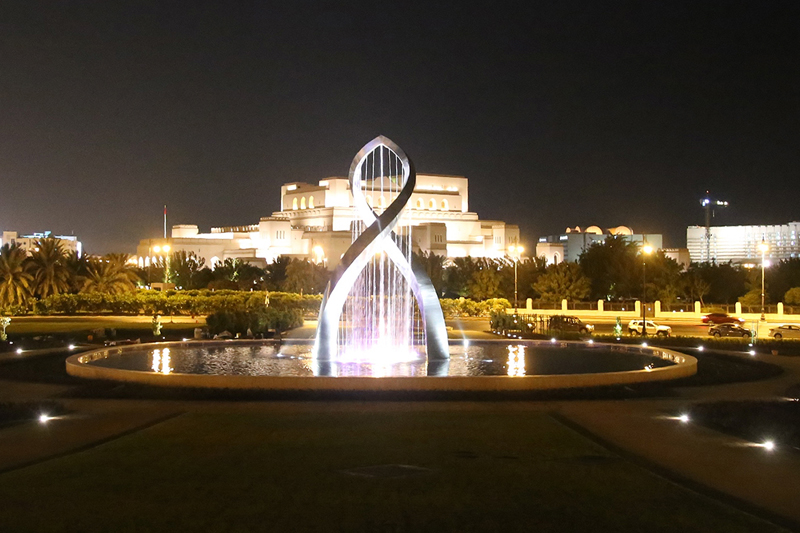 Arches at Oman
